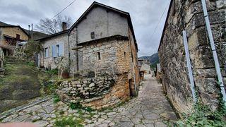 Maison en pierre PRADES 78 (48210)