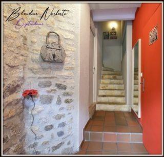 Maison de village VERTAIZON 114 (63910)