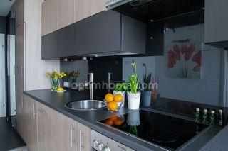 Appartement en frais réduits VILLEURBANNE 65 (69100)