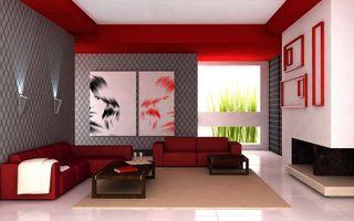 Appartement en frais réduits VILLEURBANNE 86 (69100)